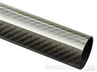 Carbon Fiber Tube 3K Twill (hollow) 16X14X1000mm