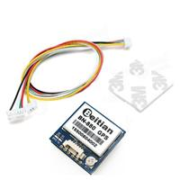 Beitian BN-880 GPS/Compass Flight Control Module With Cable [SKU206532/971082]